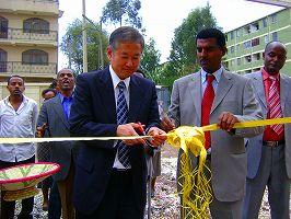 Embassy of Japan, Addis Ababa, ETHIOPIA
